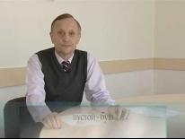 Татарский на каждый день 81