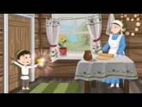 Су анасы (Водяная) на татарском языке