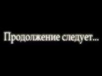 Татарский на каждый день 29