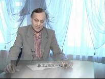 Татарский на каждый день 36
