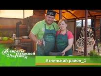 Блины и Каша из полбы в печи по Атнинскому рецепту