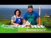 Татарские лепешки Юка в Камском устье