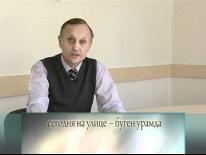 Татарский на каждый день 50