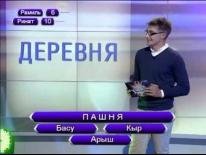 Выпуск 10.09.2014