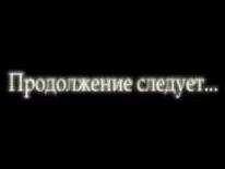 Татарский на каждый день 57