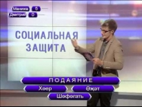 Выпуск 11.12.2014 Дмитрий Глухов-Манижа Камолова (часть 1)
