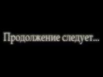 Татарский на каждый день 68