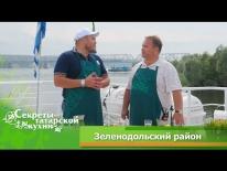 Баранина с овощами в тандыре в Зеленодольском районе