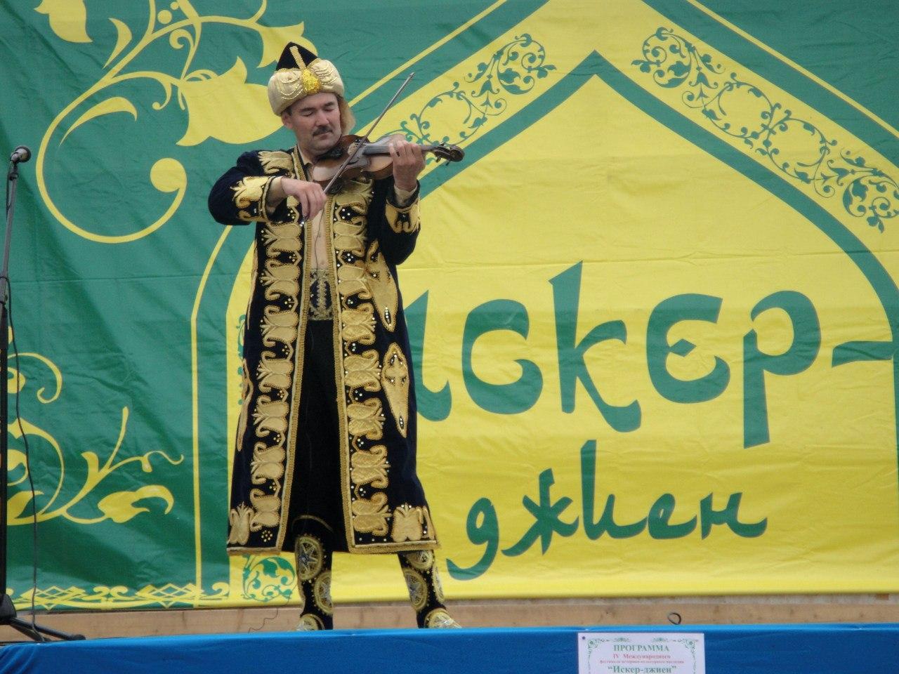 шансы тобольские татары фото лондона завораживают