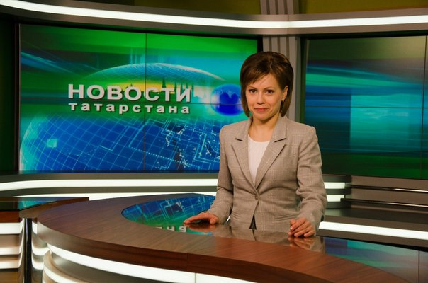 новости татарстана сегодня смотреть онлайн
