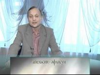 Татарский на каждый день 28