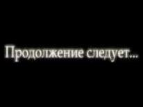 Татарский на каждый день 7