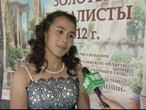 Золотые медалисты Свердловской области