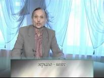 Татарский на каждый день 13