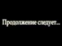 Татарский на каждый день 69