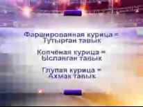 Выпуск 19.11.2014