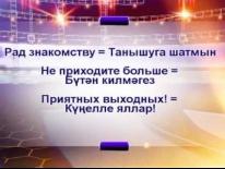 Выпуск 03.09.2014