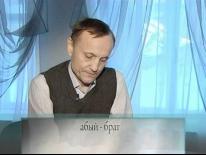 Татарский на каждый день 9