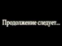 Татарский на каждый день 78
