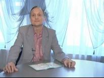 Татарский на каждый день 40