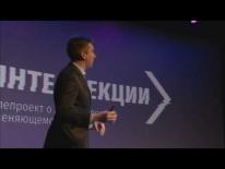 IT-город. Интеллекция Игоря Носова и Кирилла Семенихина («Иннополис»)