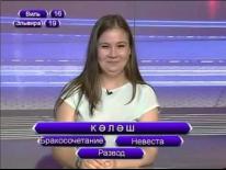 Выпуск 20.10.2014